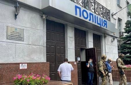 На Харківщині СБУ викрила групу посадовців поліції, причетних до вимагання грошей з наркоманів