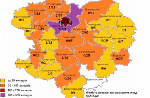 На Харківщині залишився один чистий район