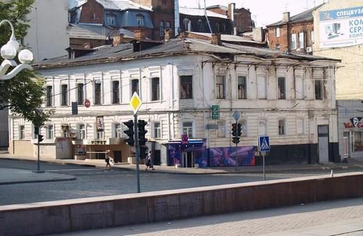 ХОДА збирається перебудувати під офісний центр історичний будинок у Харкові