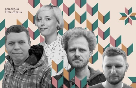 Обрано учасників Харківської літературної резиденції 2020
