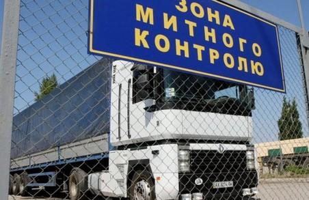 Загальний товарообіг в зоні діяльності Слобожанської митниці у червні зріс на 19% у порівнянні з травнем