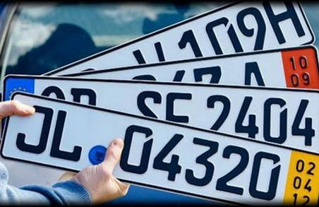 На Харківщині митники виграли суд по штрафу євробяхера на півмільйона
