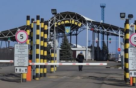 Які пункти пропуску працюють на кордоні Харківщини – карта