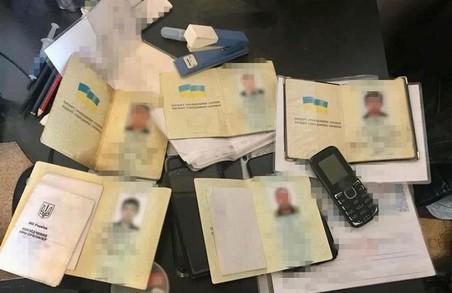 На Харківщині СБУ викрила злочинну групу, яка займалась легалізацією іноземців (ФОТО)