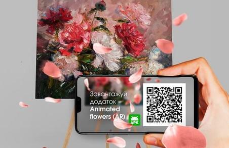 Харків'ян запрошують на виставку живопису з доповненою реальністю
