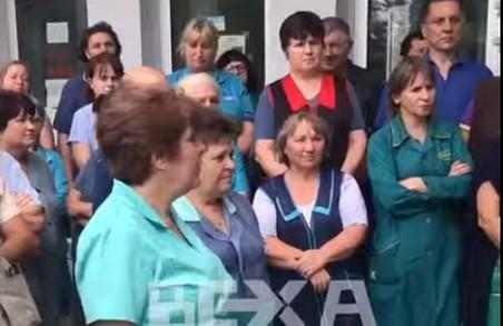 Пікет біля ХОДА результатів не дав: через борги по зарплаті робітники заблокували завод у Харкові