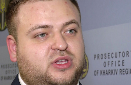 Новий речник обласної прокуратури засвітився на сепаратистському форумі – ЗМІ
