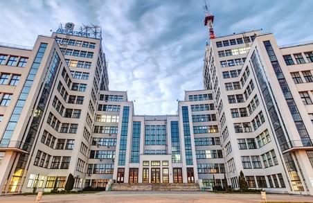 Харків'ян запрошують долучитись до міжнародного фотоконкурсу об'єктів культурної спадщини