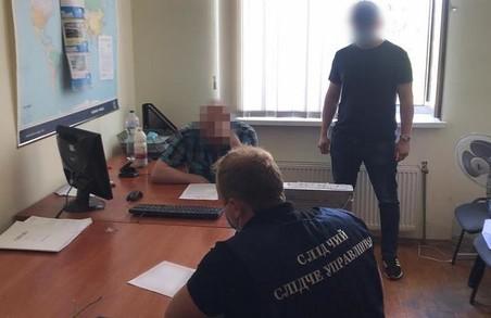 Харківські правоохоронці викрили злочинне угруповання