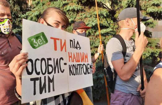 Під стінами ХОДА пройшла акція «Захисти військо – збережи Україну» (ФОТО)