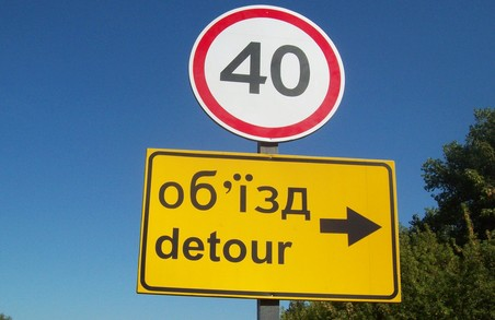 Автомобілісти в Харкові ще довго потерпатимуть від реконструкції магістрального проспекту