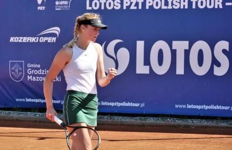 Харків'янка виграла турнір «Lotos PZT Polish Tour» в Козерках