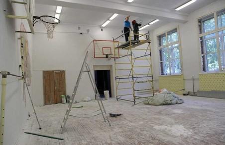У Харкові на ремонт школи витратять більше 1,8 мільйонів  – ХАЦ