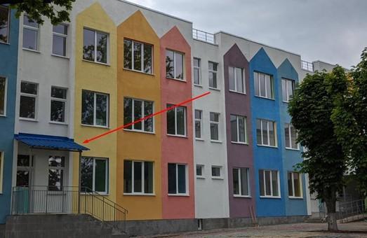 За рік зробили піддашшя: якими темпами на Харківщині йде «Велике будівництво»