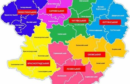 Що зміниться у Харківській области з новим адмінподілом – Чернов