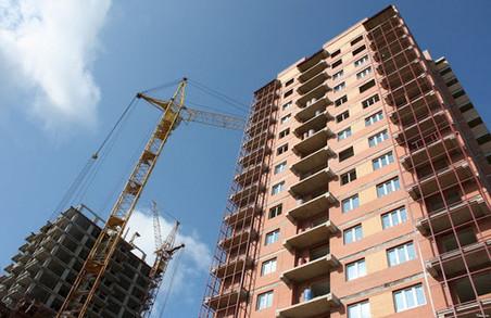 На Харківщині зменшилось будівництво житла