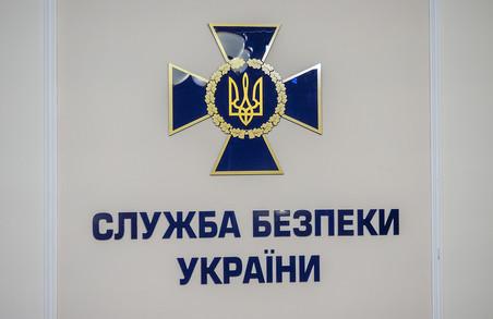 СБУ попередила нанесення мільйонних збитків Укрзалізниці при публічних закупівлях
