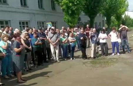 Страйк на Харківському підшипниковому заводі: робітники зажадали зарплати