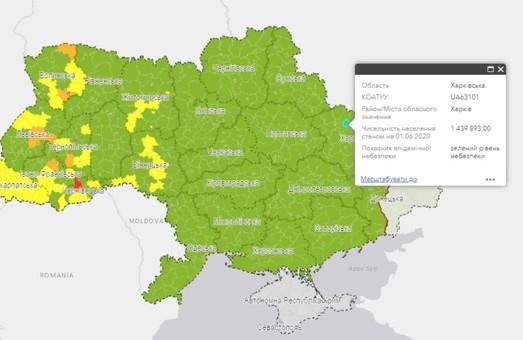 Технічна помилка: міністр охорони здоров'я вибачився за «наклеп» на Харків (ВІДЕО)
