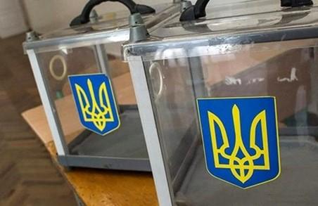 ЦВК затвердила перші зміни членів ТВК на Харківщині: подробиці