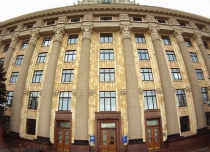 Головним архітектором Харківської області призначений співвласник фірми - фігуранта у справі про підробку документів