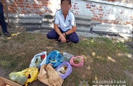 На Харківщині затримали крупного наркомана с десятком пакетів