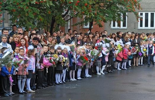 Першовересневі лінійки у школах Харківщині не проводитимуть