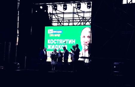 В Дергачах на політичну рекламу витратили бюджетні кошти – ОПОРА