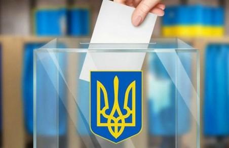 Харківська міська територіальна виборча комісія утворила 9 районних ТВК