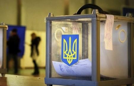 У Харківському районі керівництво майже всіх ТВК віддали представникам «Слуги народу» - ОПОРА
