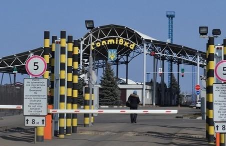 Поїздки за кордон: які пункти пропуску працюють на Харківщині