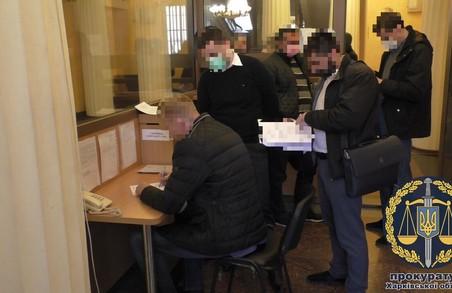 Заволоділи земельною ділянкою Міноборони в Харкові: зловмисники предстануть перед судом