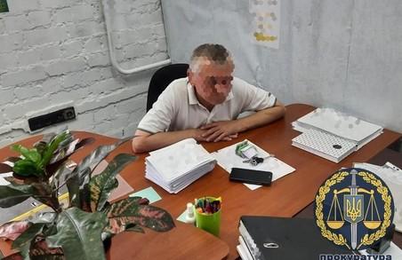 Лікарю-наркологу, який за гроші видавав рецепти на придбання наркотичних засобів, повідомлено про підозру (ФОТО)
