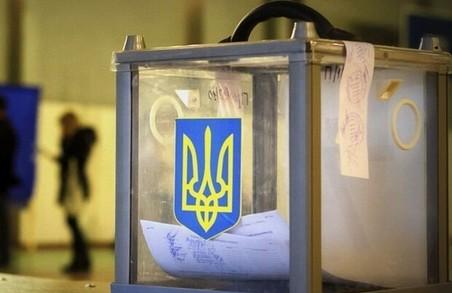 Зміна виборчої адреси на Харківщини в серпні: зростання активності в Дергачах