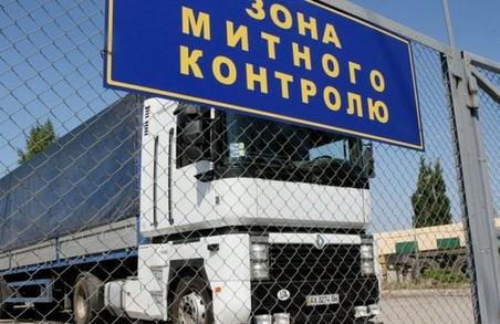 Карантинні обмеження: кому з іноземців дозволено в'їзд на територію України