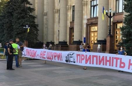 Припиніть нас труїти: у Харкові активісти вийшли під стіни ХОДА проти «Коксохіму»