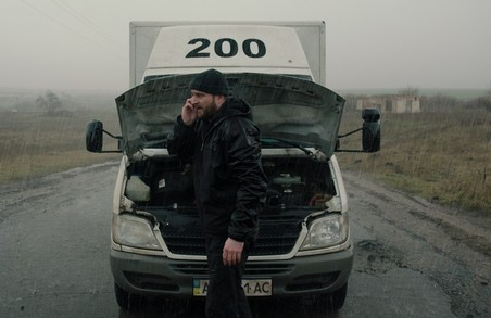Фільм «Атлантида» Валентина Васяновича відкриє 4-й Міжнародний кінофестиваль Kharkiv MeetDocs