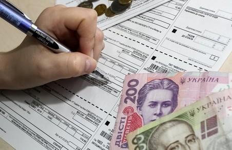 Харків'яни продовжують накопичувати борги за комуналку – Держстат