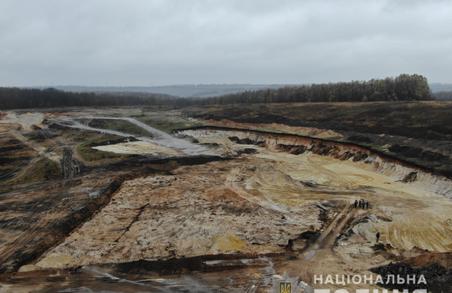 Самовільний видобуток піску на Харківщині: зловмисникам загрожує до восьми років позбавлення волі (ФОТО)