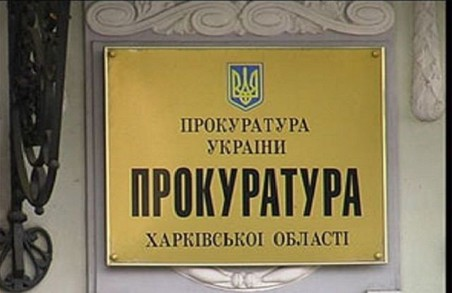 Ремонт асфальтового покриття зі збитками 430 тис. грн: інженер технічного нагляду постане перед судом