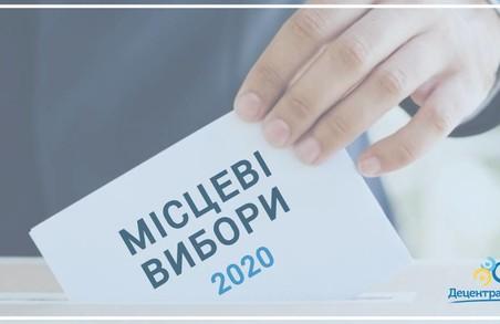 В Україні офіційно стартувала передвиборча кампанія: календар перегонів