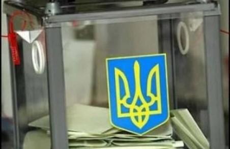 Харківська міська ТВК утворила територіальні виборчі округи в місті Харкові