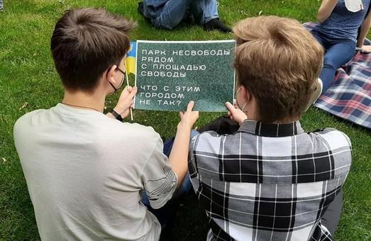 «Парк несвободи»: харків'яни вийшли у сад Шевченко на акцію протесту (ФОТО)