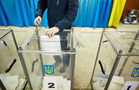 На Харківщині сформували виборчі округи в обласну і районні ради: подробиці
