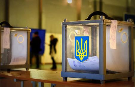 В Оскільській ТВК на Харківщині сформували округи з порушенням - Опора