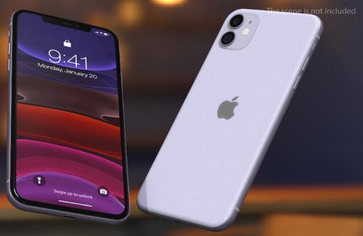 Збиткове харківське КП придбало iPhone 11 Purple – ХАЦ