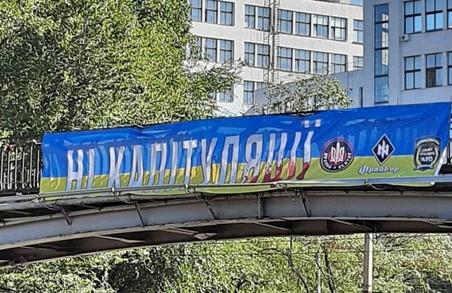 «Проти цієї ганьби»: у центрі Харкова пройде мітинг (ДОПОВНЕНО)