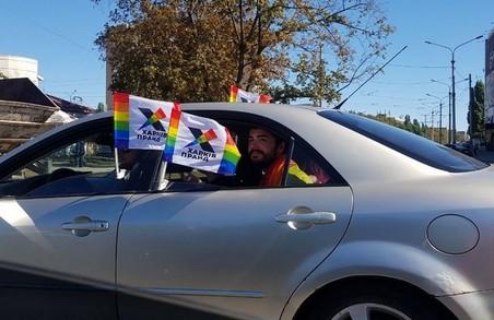 Харківський Автопрайд пройшов без провокацій – ЗМІ