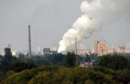 Сморід долетів до Салтівки: активісти закликають харків'ян підтримати петицію про зупинення «Коксохіму»
