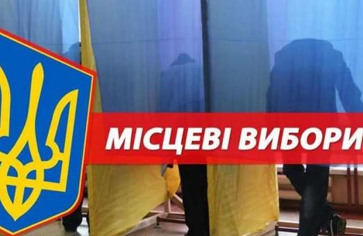 На Харківщині виборчу адресу змінили понад 5000 мешканців